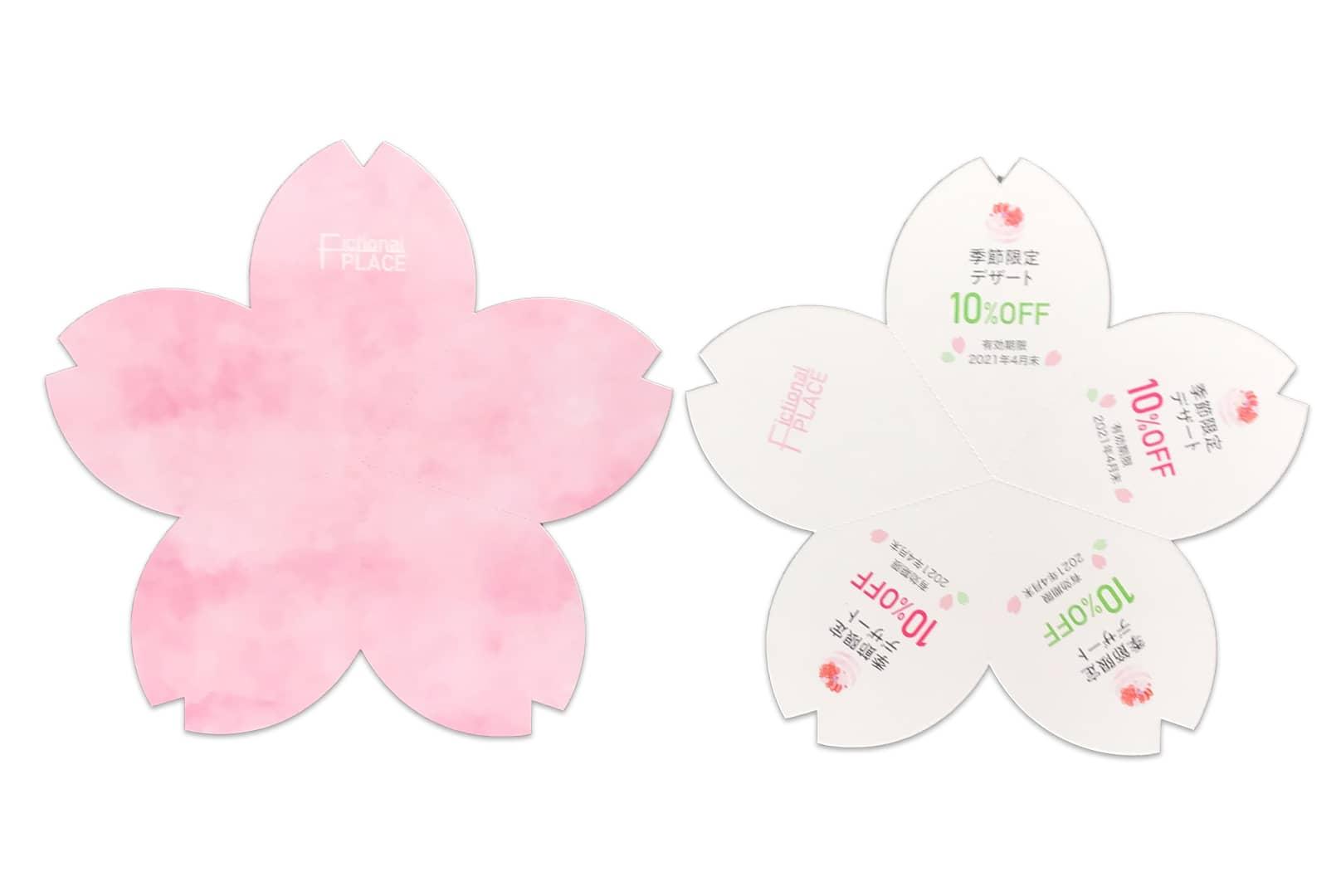 型抜き印刷_クーポン_桜