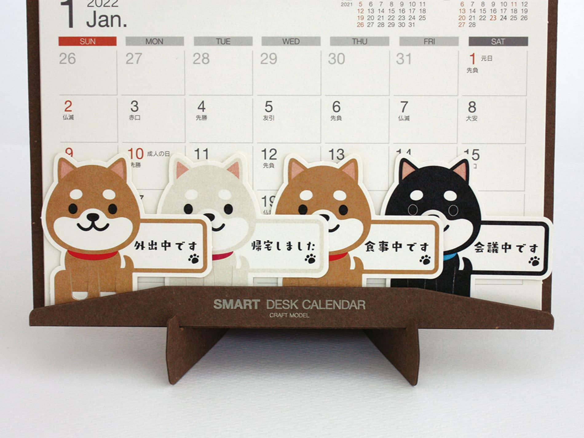 型抜き印刷_柴犬クリップ
