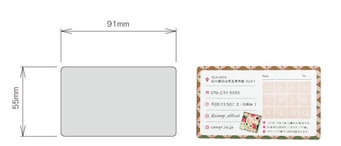 角丸カードテンプレートダウンロード