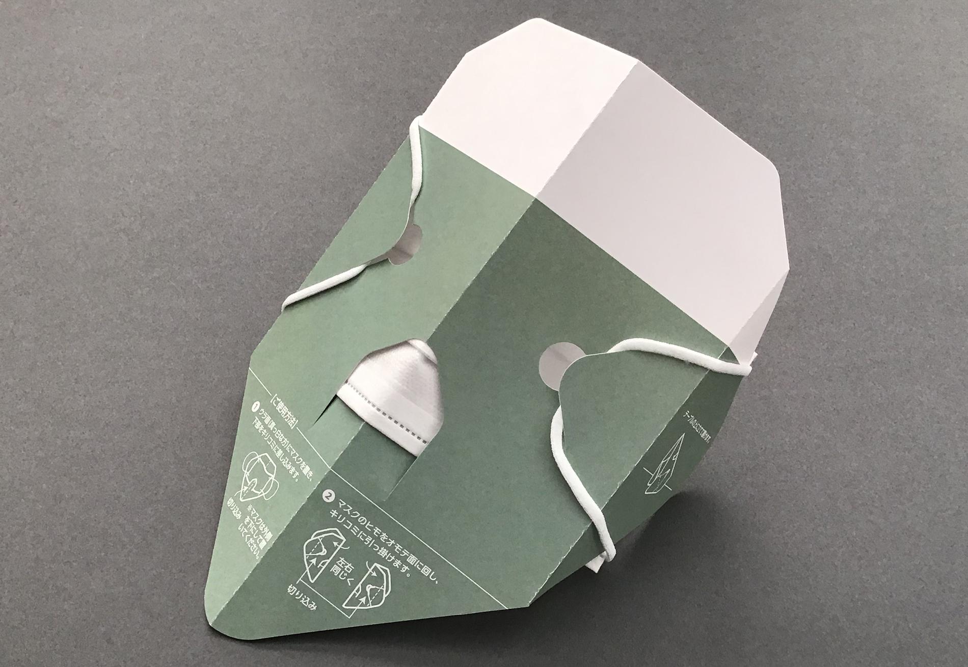 手で持つマスク
