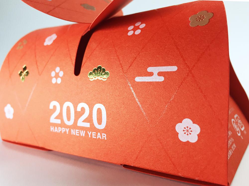2020お年賀パッケージ