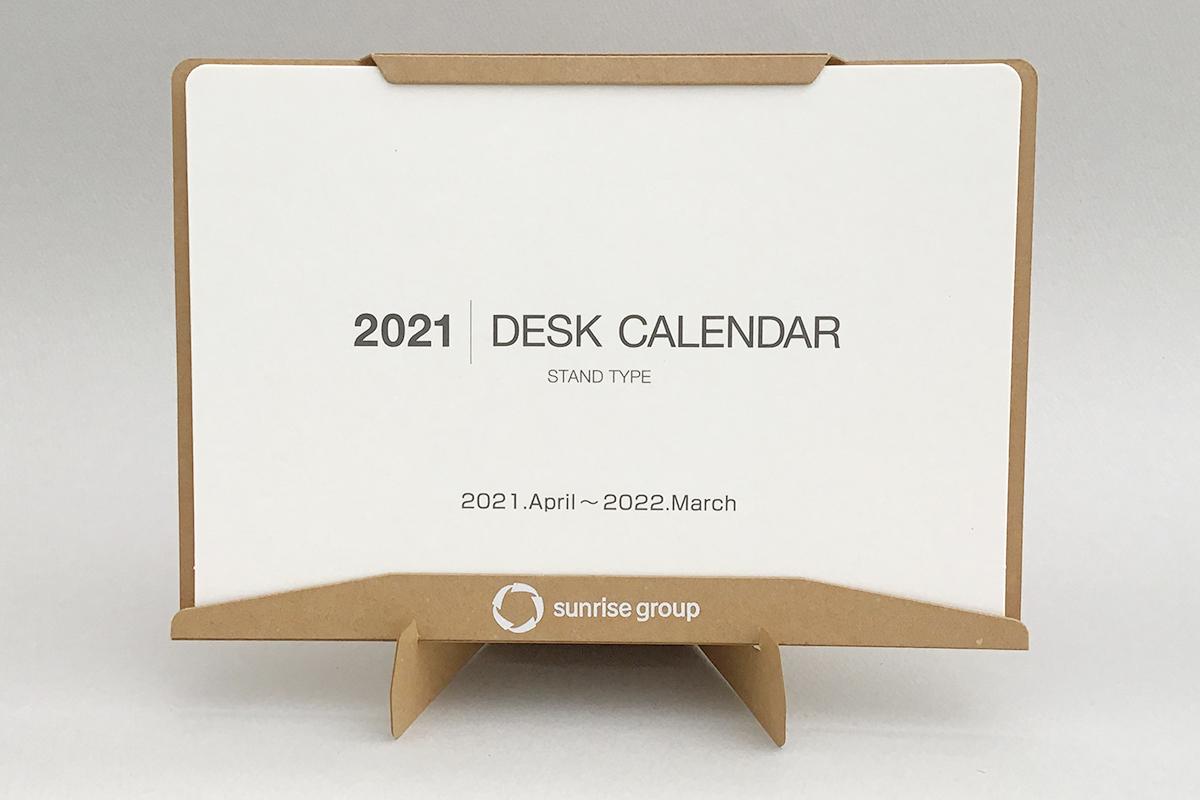 4月始まり祝日改正済み 六曜入りカレンダー