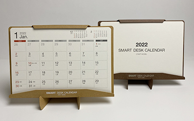 B6 スタンド型高級卓上カレンダー