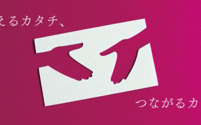 カターチ!アイテム 名刺・カード・タグ